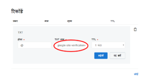 how to add domain in cpanel namecheap