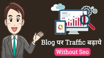 How To Increase Website Traffic Without SEO In Hindi