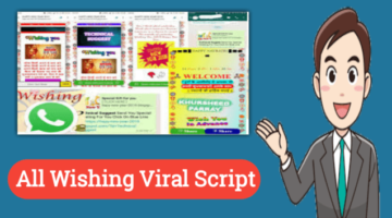 All Festival Wishing Viral Script Free Download In Hindi