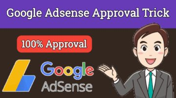 Google Adsense Account Approval Trick 2021 In Hindi