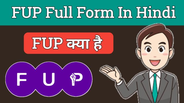 20201111 121328 scaled - FUP Meaning In Jio-FUP Full Form in Hindi