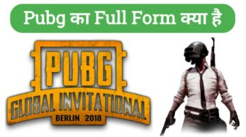 PUBG Full Form-What Is The Full Form Of PUBG
