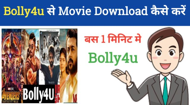 Movies Download Website In Hindi