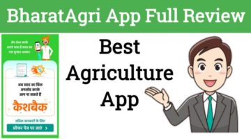 BharatAgri- Best Agriculture App Full Review In Hindi