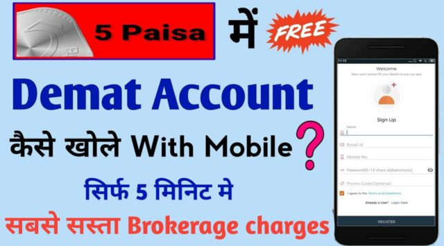 5paisa-Me-Free-Trading-Demat-Account-Open-Kaise-Kare